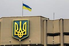 Ivano-Frankivsk Ukraina - November 22, 2017: Blå och gul fl royaltyfri fotografi