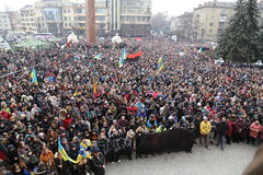 Ivano-Frankivsk, UKRAINE Images stock