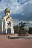 IVANOVO, RUSSIA - OCTOBER 6. Victory Square in the city of Ivano Royalty Free Stock Image