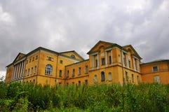 Ivanovskoe estate in Podolsk, Moscow region, Russia Stock Photos