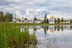 Iversky kloster i Valday, Ryssland Royaltyfri Bild