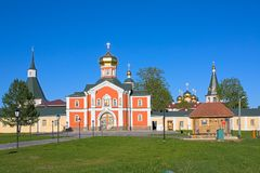 Iversky Monastery Stock Photography