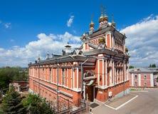 Iversky monastery in Samara Royalty Free Stock Image