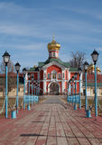 Iversky monastery in Valdai, Russia. Holy Gates with Gate Church of St. Philip Iversky Monastery. Russia Stock Images