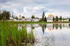 Iversky monastery in Valdai, Russia. Stock Images
