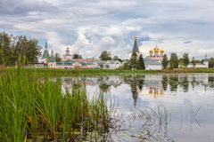 Iversky monastery in Valday, Russia Royalty Free Stock Image