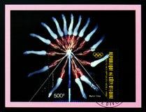 Ivory Coast postage stamp shows Horizontal bar, Summer Olympics Seoul serie, circa 1988 Stock Photo