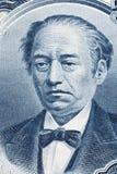 Iwakura Tomomi stående från japanska pengar Arkivbild