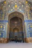 Iwan of Imam Mosque, Isfahan, Iran Stock Photos