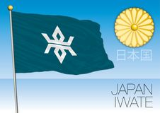 Iwate prefecture flag, Japan. Vector file, illustration Stock Photos