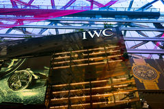 IWC shop Stock Image