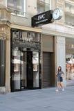 IWC Vienna Shop Royalty Free Stock Photos