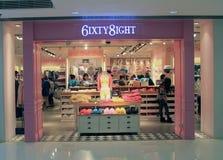6ixty 8ight in hong kong Stock Photos