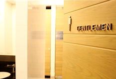 izbowa mężczyzna toaleta s Fotografia Royalty Free