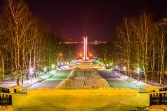 izhevsk Opinión de la tarde de calles con la iluminación Imágenes de archivo libres de regalías