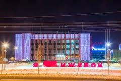 izhevsk Opinión de la tarde de las calles de la ciudad del invierno Fotos de archivo libres de regalías