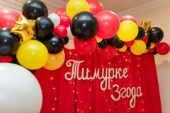 Mickey and Minnie Mouse party. Decorations with Walt Disney cartoon and balloons for children .Inscription in Russian - Timur is 3