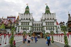 Izmailovo el Kremlin en Moscú, Rusia imagenes de archivo