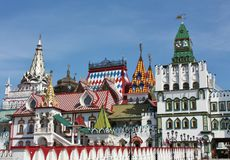 Izmailovo. View of the  Kremlin Royalty Free Stock Image