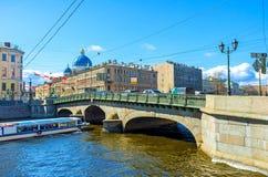 The Izmailovsky Bridge in St Petersburg Stock Image