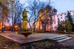Izmailovsky Island. The Monument To Peter I. Autumn 2014. Evening. Russia. Moscow. Izmailovsky Island. The monument to Peter I. 1998. Sculptor L. E. Kerbel. The Royalty Free Stock Photography