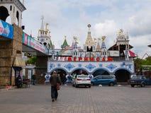Izmailovsky Kremlin w Moskwa, Rosja fotografia royalty free