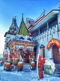 Izmaylovo Kreml, Moskva Ryssland Arkivbild