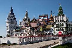 Izmaylovo Kremlin, Moscow Royalty Free Stock Photos