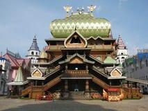Izmaylovskiy Kremlin in Moscow Russia Royalty Free Stock Image