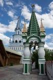 Izmaylovsky el Kremlin en Moscú Arquitectura rusa tradicional fotografía de archivo libre de regalías