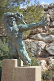Izrael Billy sztuki Muzealny Różany ogród obrazy royalty free