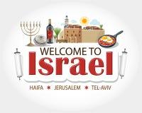 Izrael chodnikowa teksta majcher Obraz Stock