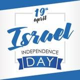 Izrael dnia niepodległości kartka z pozdrowieniami Zdjęcia Stock