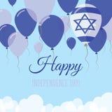 Izrael dnia niepodległości mieszkania kartka z pozdrowieniami Obrazy Stock