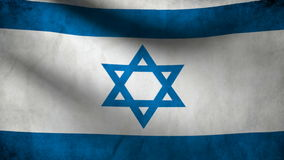 Izrael flag Royalty Free Stock Photo