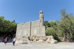 Izrael - Luty 17 2017 Kościół prymat St Peter Obraz Stock