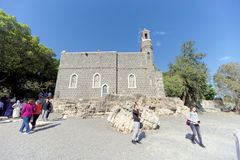 Izrael - Luty 17 2017 Kościół prymat St Peter Zdjęcia Royalty Free