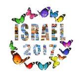 Izrael nowego roku 2017 podróży Magiczny świat Zdjęcia Royalty Free