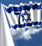 IZRAEL SIEDEMDZIESIĄT rok podstawa ilustracja wektor