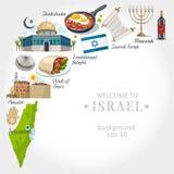 Izrael tło ilustracja wektor
