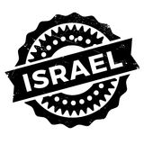 Izrael znaczka gumy grunge Obraz Stock