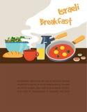 Izraelicki śniadanie z shakshuka sałatką i kawą Obraz Stock