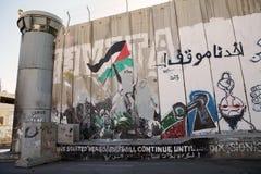 Izraelita Zachodniego banka bariera Zdjęcie Stock