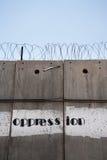 izraelska opresi rozdzielenia ściana zdjęcie stock