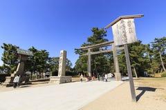 Izumo-taisha Royalty Free Stock Image