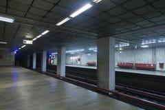 Izvor subway Royalty Free Stock Photos