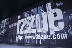 Izzue时尚商店在中国 库存照片