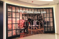Izzue shop in hong kong Stock Image