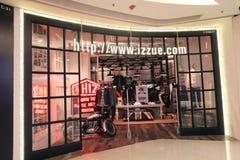 Izzue shop in hong kong Stock Image
