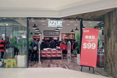 Izzue shop in hong kong Stock Photos